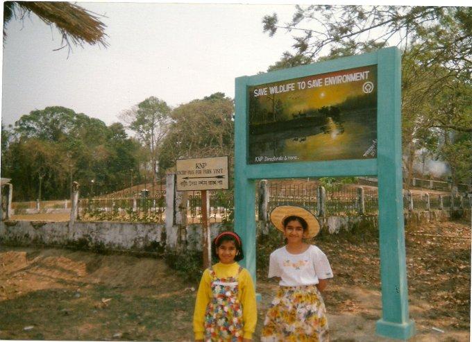 At Kaziranga National Park, Assam